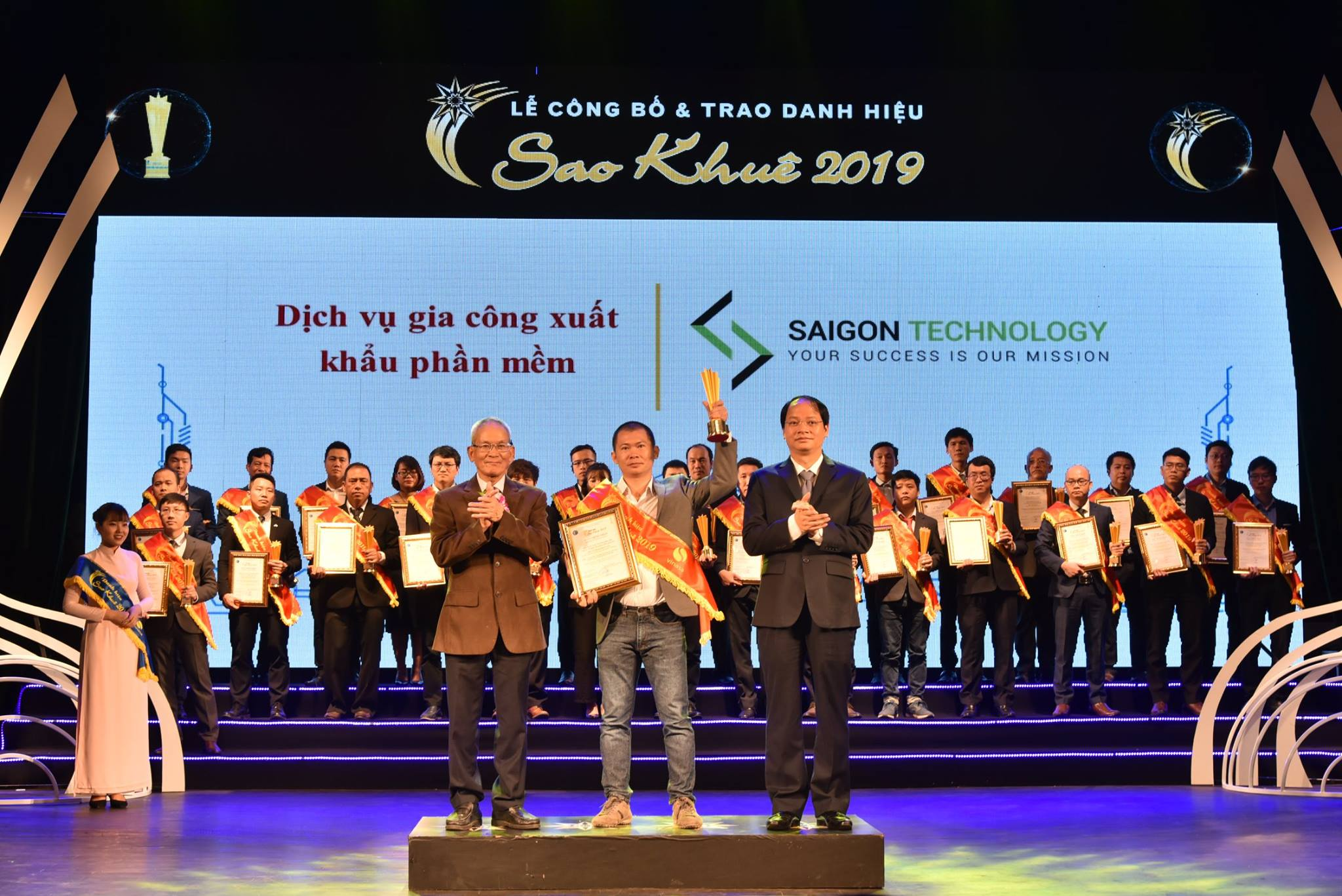 sao-khue-award-for-saigon-technology-solution.jpg